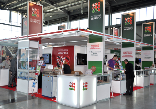 National Exposition of the Republic of Belarus in INNOPROM 2013