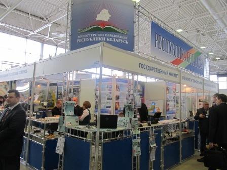 Рынок форекс в беларуси