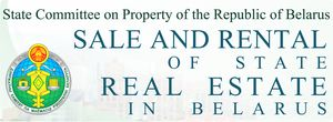 State Committee on Property of the Republik of Belarus