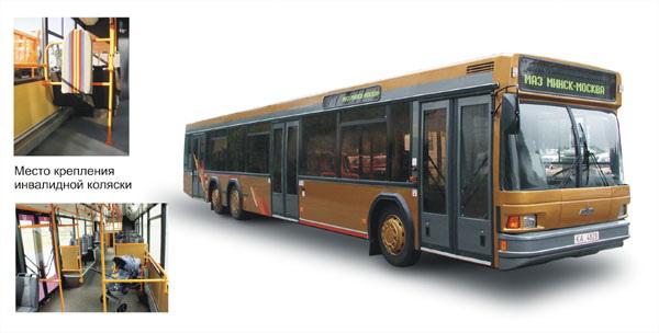 Автомобили Автобусы Городские МАЗ…